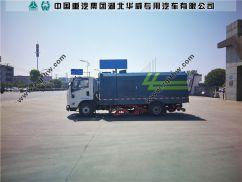 江铃凯锐N800扫地车(国六)