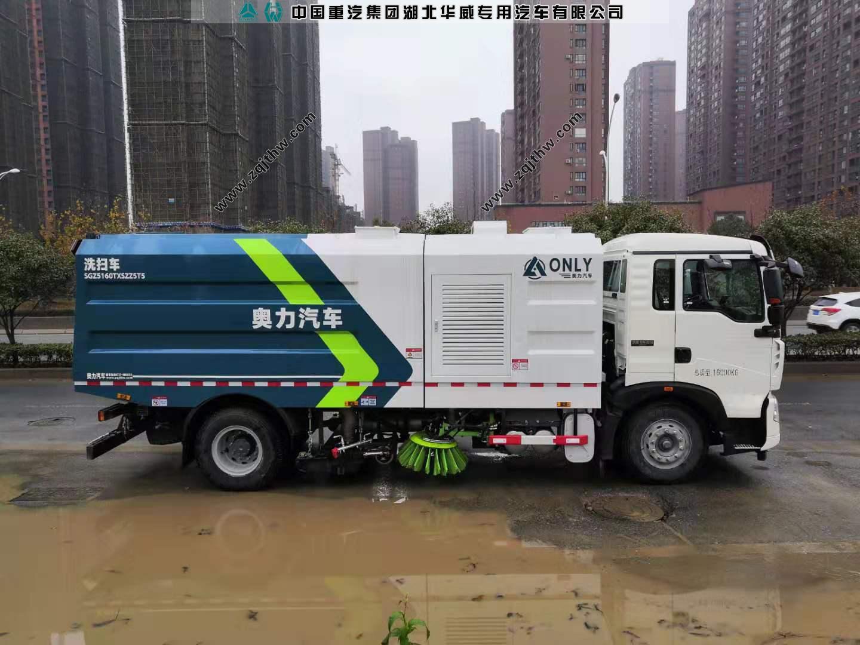 重汽T5G洗扫车