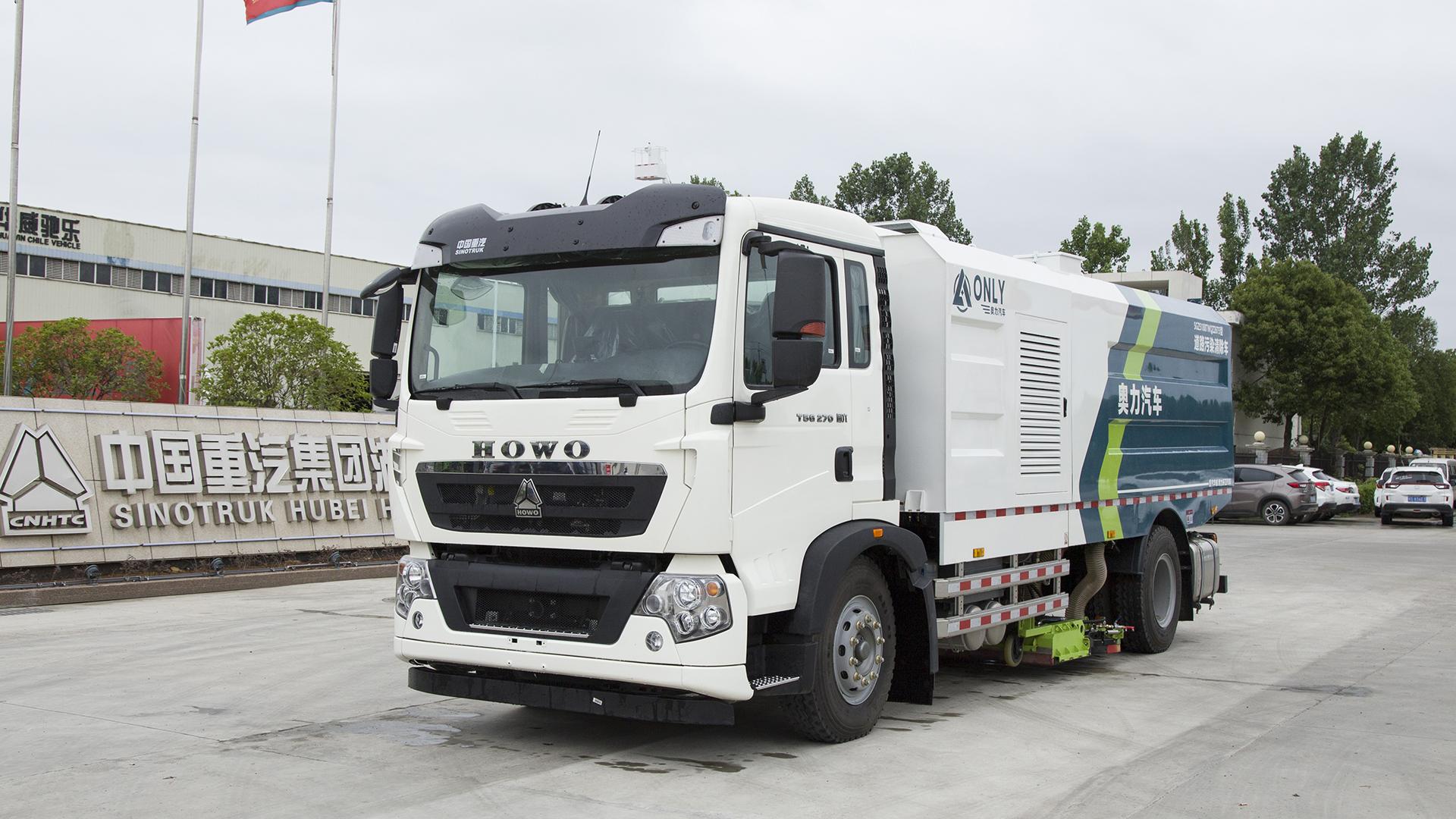 重汽豪沃16吨道路污染清除车